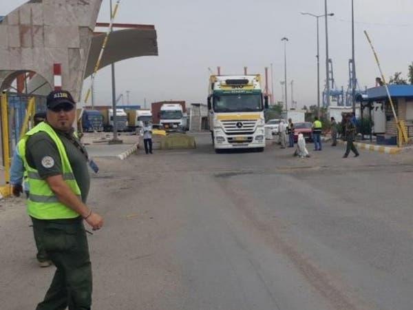 العراق.. إعادة فتح بوابات ميناء أم قصر الشمالي والجنوبي