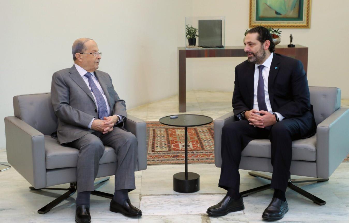 Michel Aoun and Saad al-Hariri meeting on November 7, 2019. (Twitter)