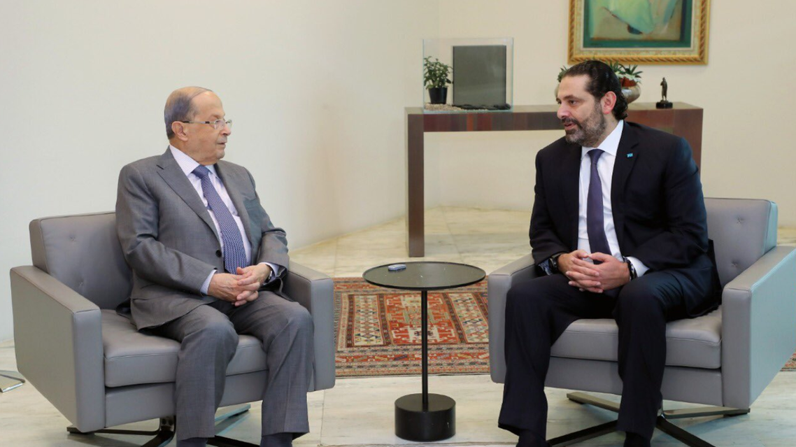 Michel Aoun and Saad al-Hariri meeting on November 7, 2019. (Twitter)