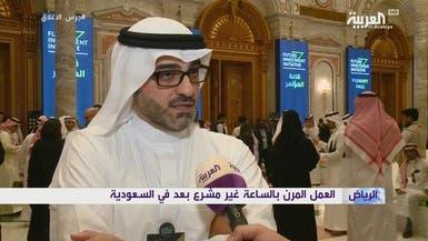 شركة تكامل:أكثر من 15 ألف عامل يعملون عن بُعد بالسعودية