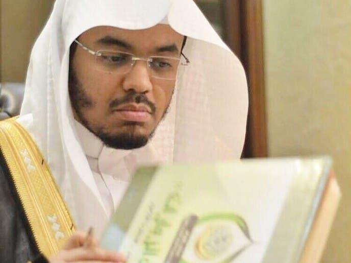 تعرف على إمام الحرم المكي الشريف الشيخ ياسر الدوسري