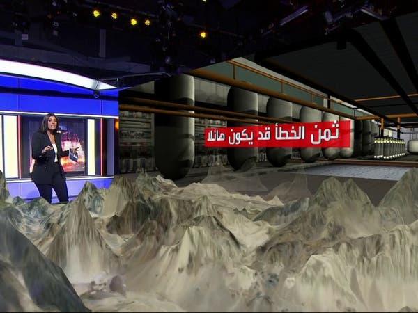 النووي الإيراني على خط الزلازل