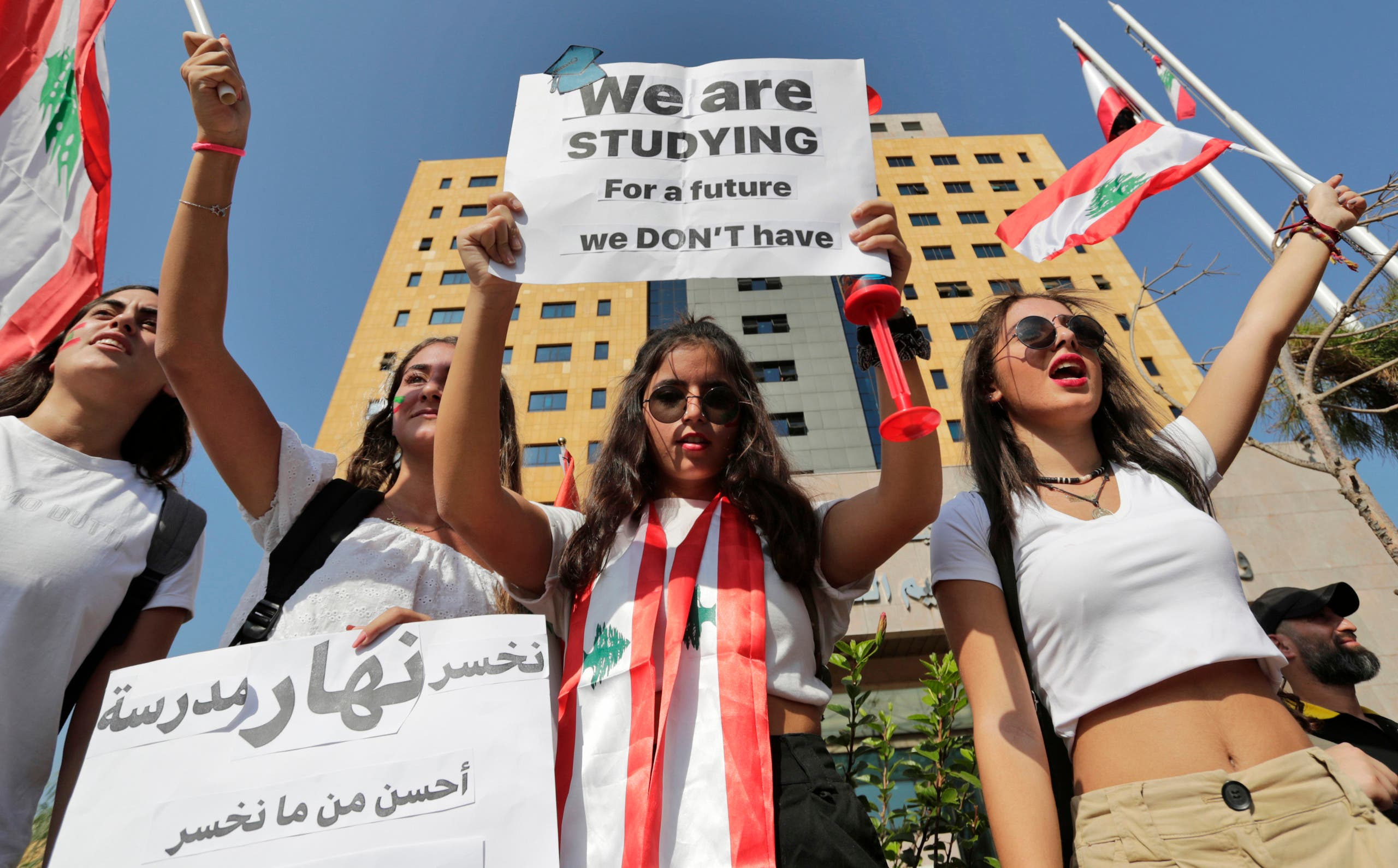 من احتجاجات التلاميذ في بيروت
