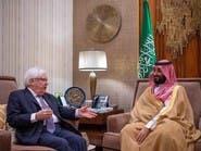 غريفثس يشيد بجهود محمد بن سلمان للتوصل لحل شامل باليمن