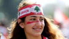 Student demonstrations continue in Lebanon