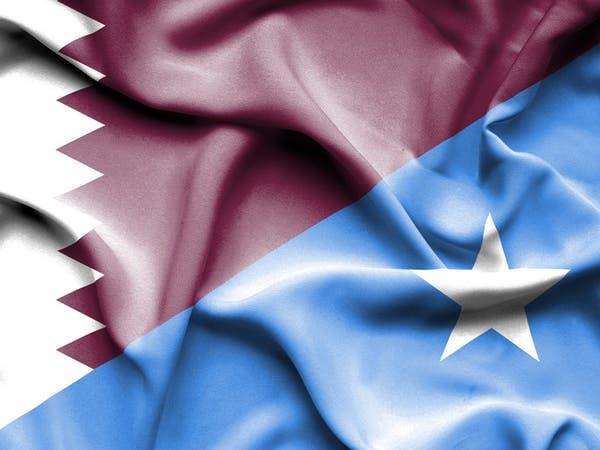 قطر تبرم اتفاقية غامضة مع الصومال.. ما سر تواجد قمر صناعي تركي؟