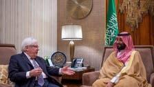 سعودی ولی عہد کی یمن کے لیے اقوام متحدہ کے خصوصی ایلچی سے ملاقات