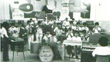 فيديو وصور من حصص الموسيقى في مدارس السعودية قبل 60 عاماً
