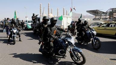 غضب بغداد وبيروت يؤرق الحوثي بصنعاء.. وحملة لمكافحة الفساد