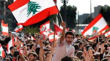 No sign of new cabinet as Lebanese leaders meet, bank curbs continue