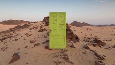 ماهي قصة هذا الباب في صحراء غرب السعودية؟