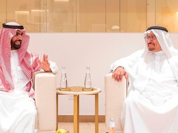 إدارج الموسيقى والمسرح في مناهج التعليم السعودي