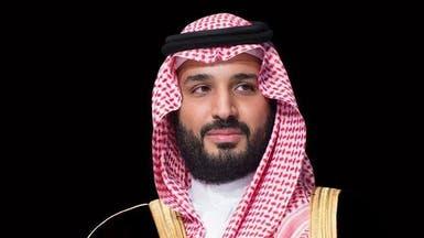 ولي العهد السعودي: مرحلة التحول الاقتصادي تسير بوتيرة ثابتة