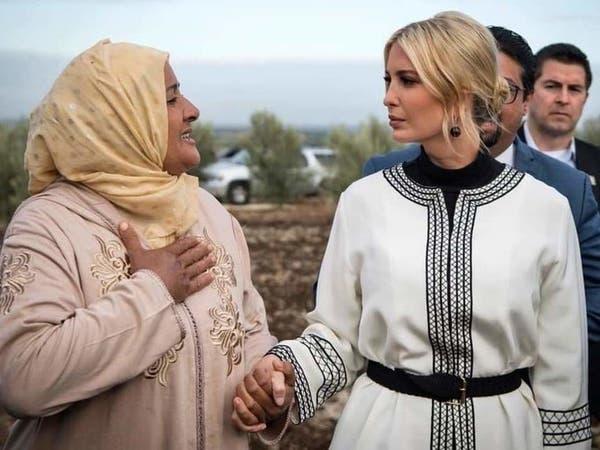 إيفانكا ترمب تدعم من المغرب دخول النساء سوق العمل