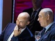 """نتنياهو يعين وزيرا للدفاع ويتحالف مع """"اليمين الجديد"""""""