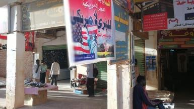 بعد الإطاحة بالبشير.. حمى الهجرة تتراجع في السودان