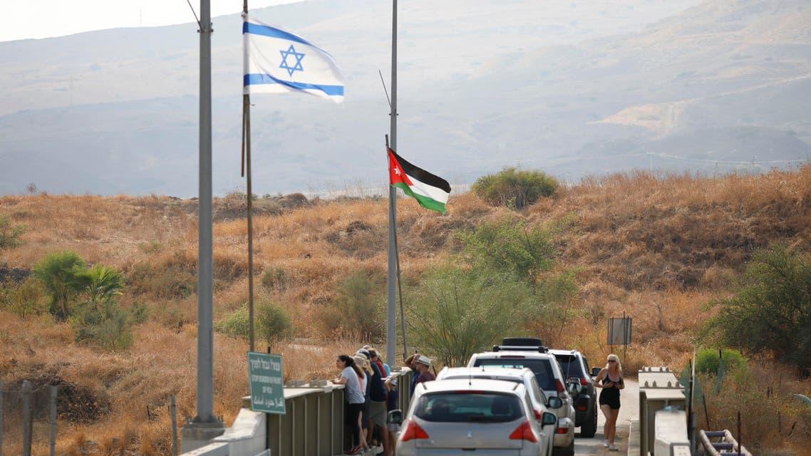 Naharayim border Jordan Israel - AP