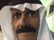 وفاة أحد مشاهير السناب شات في السعودية تتصدر الترند