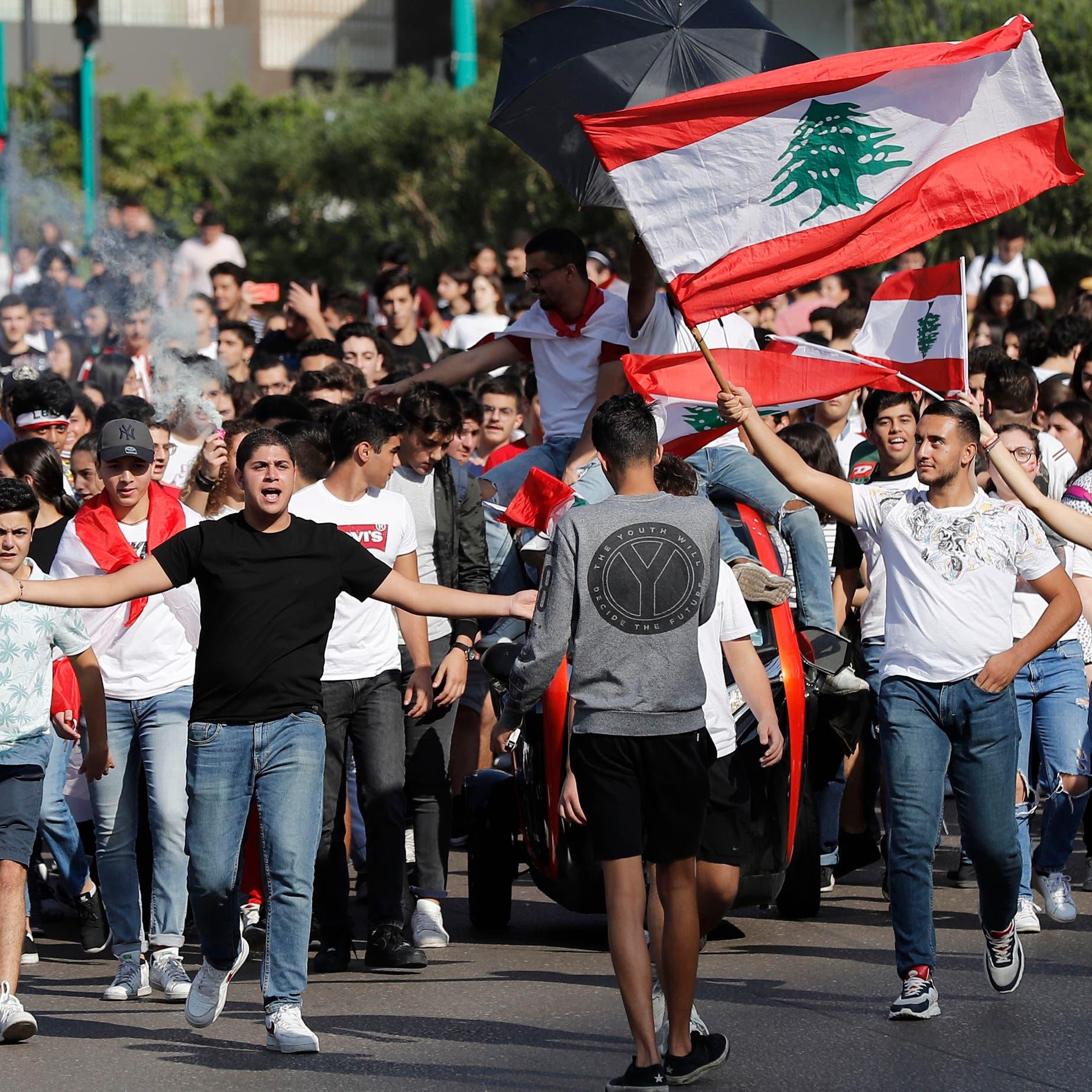 لبنان.. إضراب التلاميذ عن التعليم مستمر لليوم الثالث