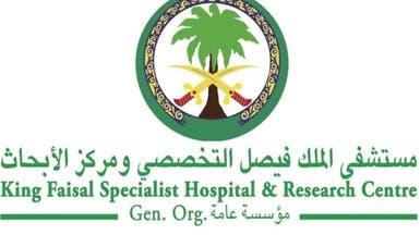 السعودية.. فريق بحثي يتوصل إلى مسببات جديدة للتليف الرئوي