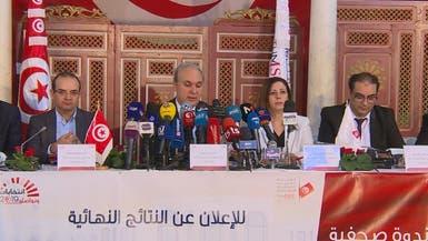 عقد أول جلسة للبرلمان التونسي الجديد الأربعاء المقبل