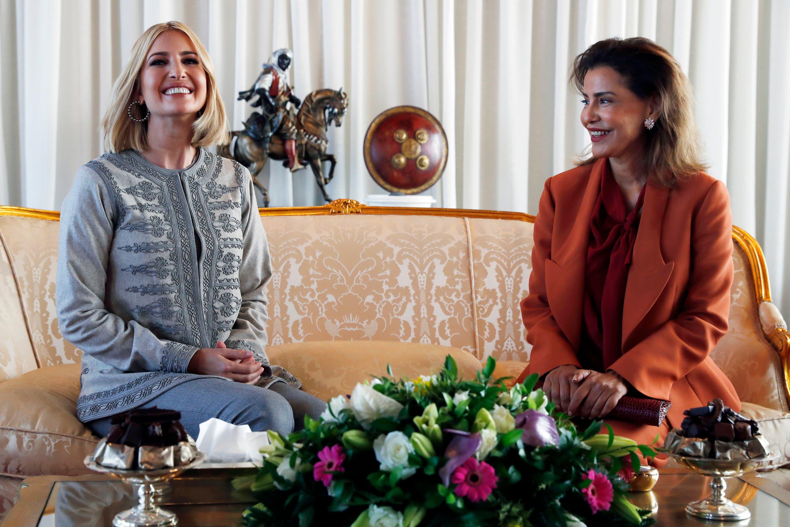 مع الأميرة لالة مريم