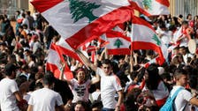 US embassy in Lebanon 'supports' peaceful protests