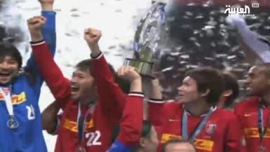 اليابانيون لا يعرفون الخسارة في نهائيات دوري أبطال آسيا