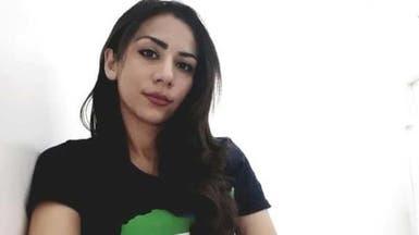 أخيراً.. منح حق اللجوء للناشطة الإيرانية المحتجزة في الفلبين