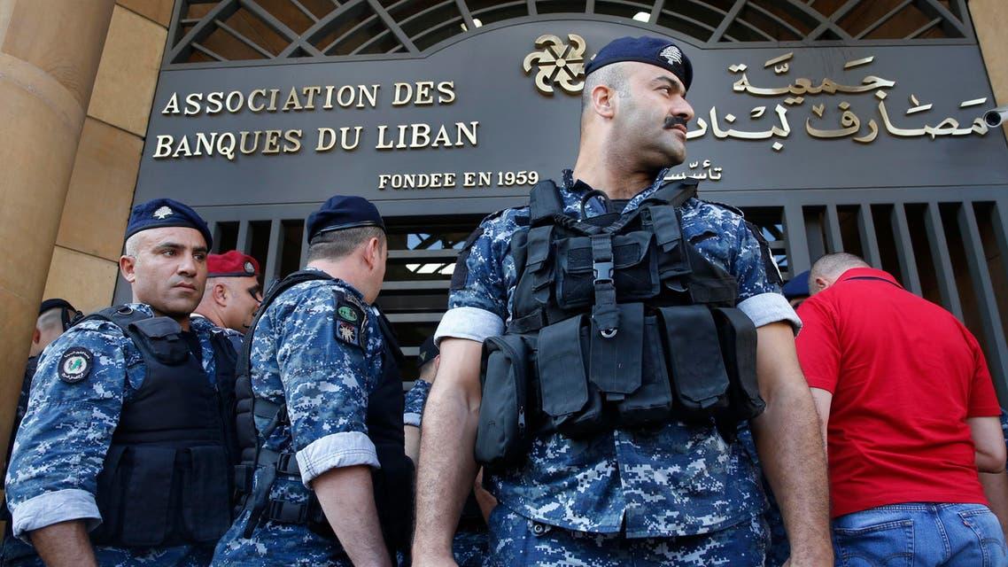 Lebanese Association of Banks (AP)