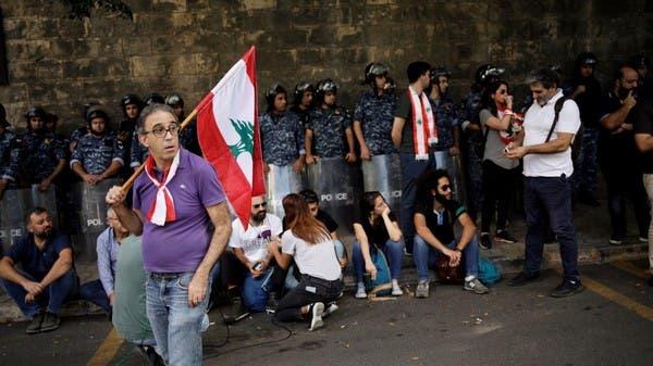 حراك لبنان.. متظاهرون أمام الخارجية: ليست مرفقاً لباسيل