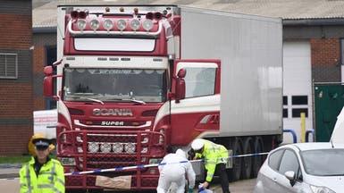 """بريطانيا.. الكشف عن هوية ضحايا """"شاحنة الجثث"""""""