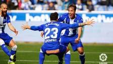 ألافيس يضرب بلد الوليد بثلاثية في الدوري الإسباني