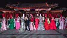"""حلم اليقظة يحوّله """"فالنتينو"""" واقعاً في بكين الصينية"""