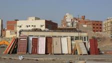 قصہ سعودی عرب کے مغربی صحرا میں موجود دروازوں کا!