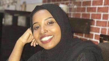 صومالية تغزو مواقع التواصل.. بلدي ليس منطقة حرب ومجاعة