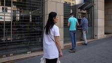 Lebanon to decide on circular regulating bank-customer relationships