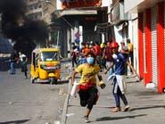 6 قتلى خلال فض الاحتجاجات في بغداد