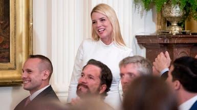 مدعي عام فلوريدا تنضم لفريق الاتصالات بالبيت الأبيض