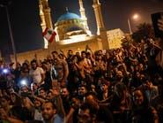 لبنان.. تحذير من نفاد مخزون الوقود وعون يبحث الوضع المالي