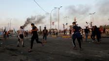 Iraqi protesters block gate to Khor al-Zubair commodities port