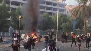 نظرسنجی درمورد بهترین کانال پوشش دهنده تظاهرات عراق؛ صدر نشینی العربیه و الحدث