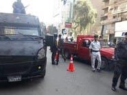 مصر.. عقار مائل يثير الذعر منذ 22 عاماً