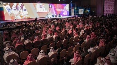 5 آلاف شاب من 120 دولة يشاركون في منتدى مسك العالمي