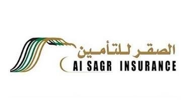 """""""الصقر"""" توقع عقدا مع """"تضامن"""" لتسويق وثائقها التأمينية"""