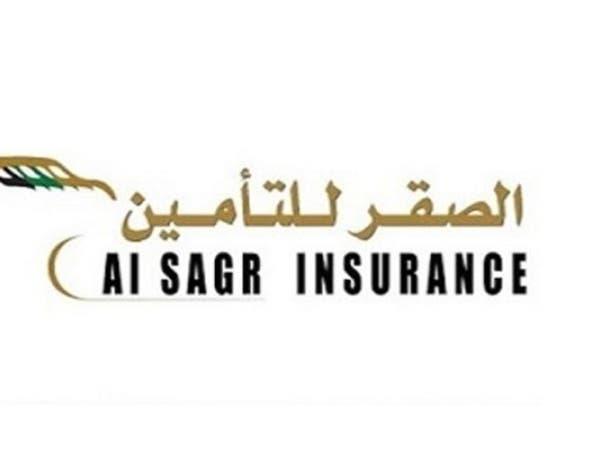 الصقر للتأمين تحقق خسائر سنوية بـ 39.8 مليون ريال