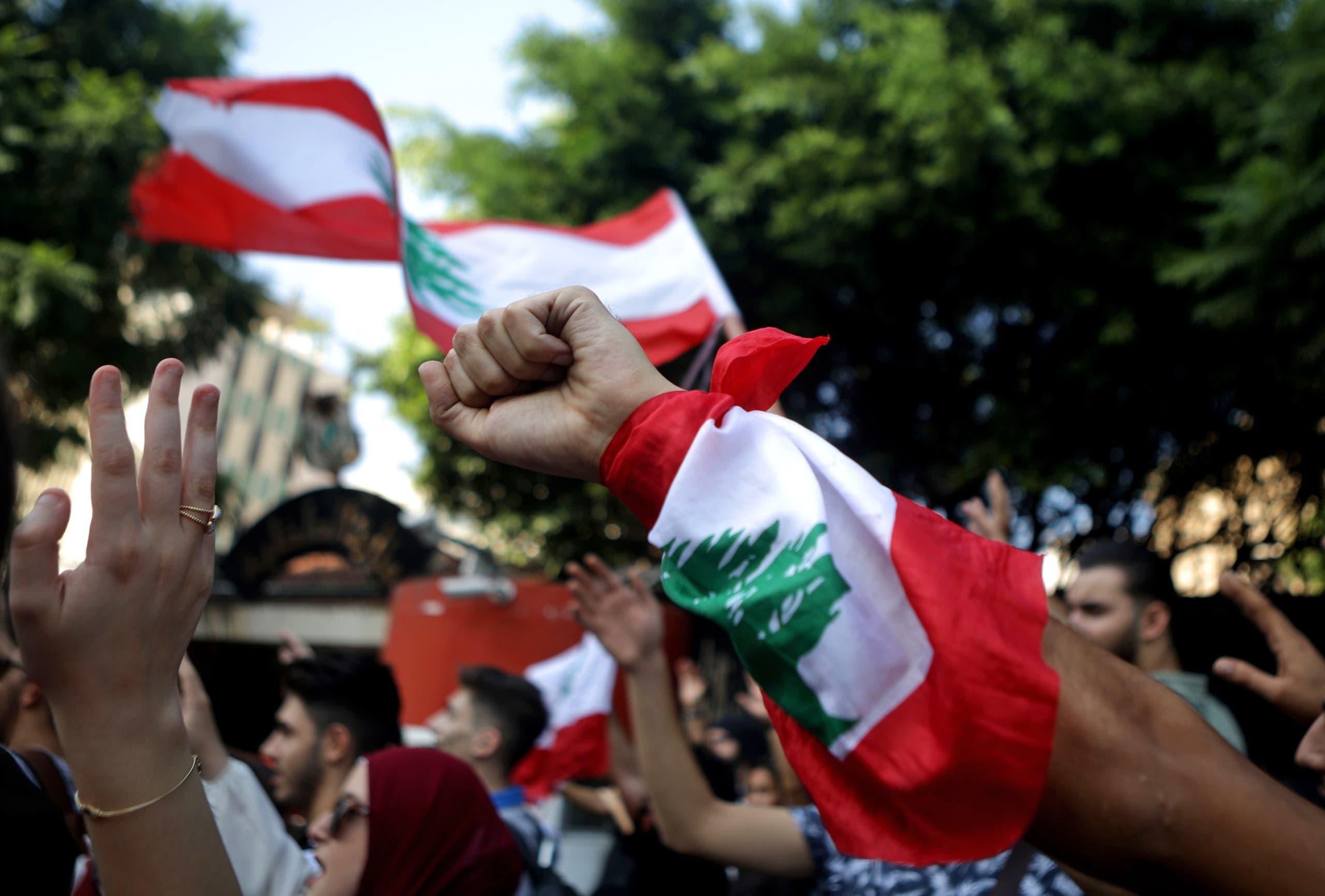 من تظاهرات بيروت (أرشيفية)