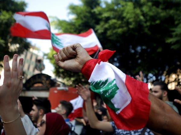 غضب لبناني عند أبواب المصارف.. والنقابة تحذر