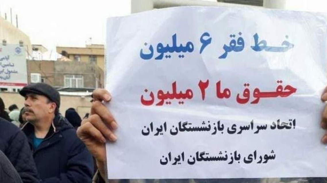 ایران... بازنشستهها تجمع مسالمت آمیز برگزار کردند کتک خوردند