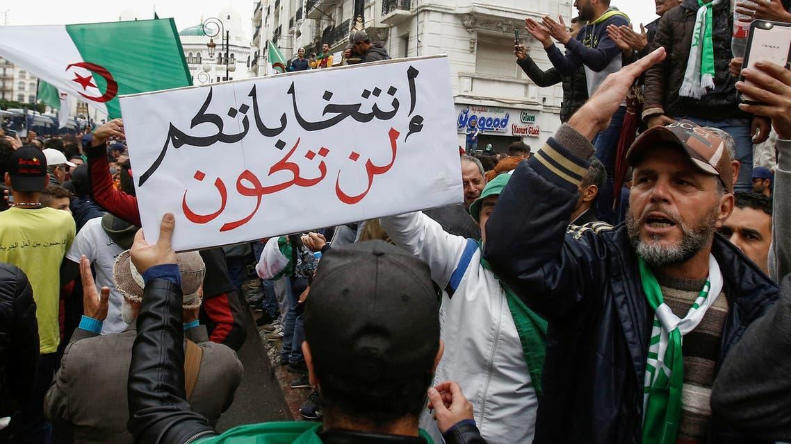 من تظاهرات الجزائر الجمعة